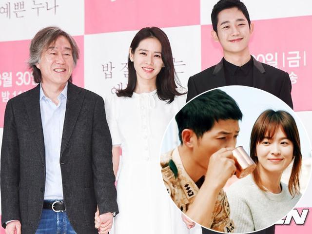 Không ngờ câu nói người chị mua đồ ăn của Song Hye Kyo và Song Joong Ki lại thành phim