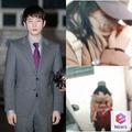 Làng sao - Park Si Hoo bị truy tố tội cưỡng dâm