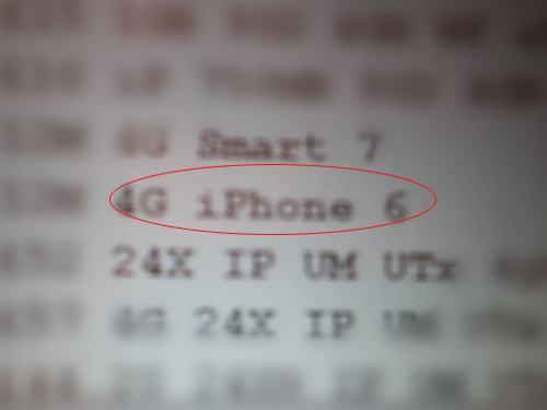 bang chung cho thay iphone 6 ra mat nam nay - 1