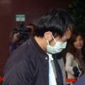 Làng sao - Thiếu gia Đài Loan tiếp tục bị tố cưỡng dâm
