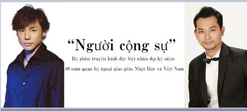 """""""re"""" nhu... sao viet - 1"""