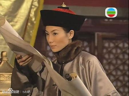 kieu nu hong kong nao gia trai 'nam tinh' nhat? - 13