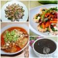 Bếp Eva - Thực đơn bữa cơm chiều cuối tuần