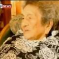 Tin tức - Cụ bà tốt nghiệp tiểu học ở tuổi... 100
