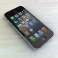 """iPhone của Apple """"hổng"""" bảo mật nhất?"""