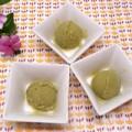 Bếp Eva - Kem trà xanh dễ làm ngày nóng