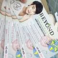 Làng sao - Vé VIP chụp ảnh với Kim Soo Hyun được bán hết