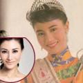 Làng sao - Lý Gia Hân - HH nổi tiếng nhất lịch sử TVB