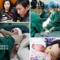Bà bầu - Cảm phục mẹ liệt chân vẫn sinh con