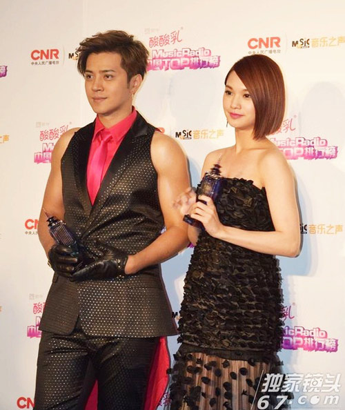 sao cbiz toa sang tai music radio awards 2014 - 2