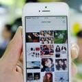 Eva Sành điệu - Instagram cập nhật hiển thị ảnh của bạn bè trong khung khám phá