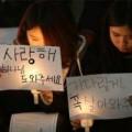 Tin tức - Manh mối mới về nguyên nhân khiến tàu Sewol đắm