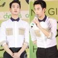 Làng sao - Nhìn lại bộ ảnh Kim Soo Hyun siêu đẹp trai tại VN