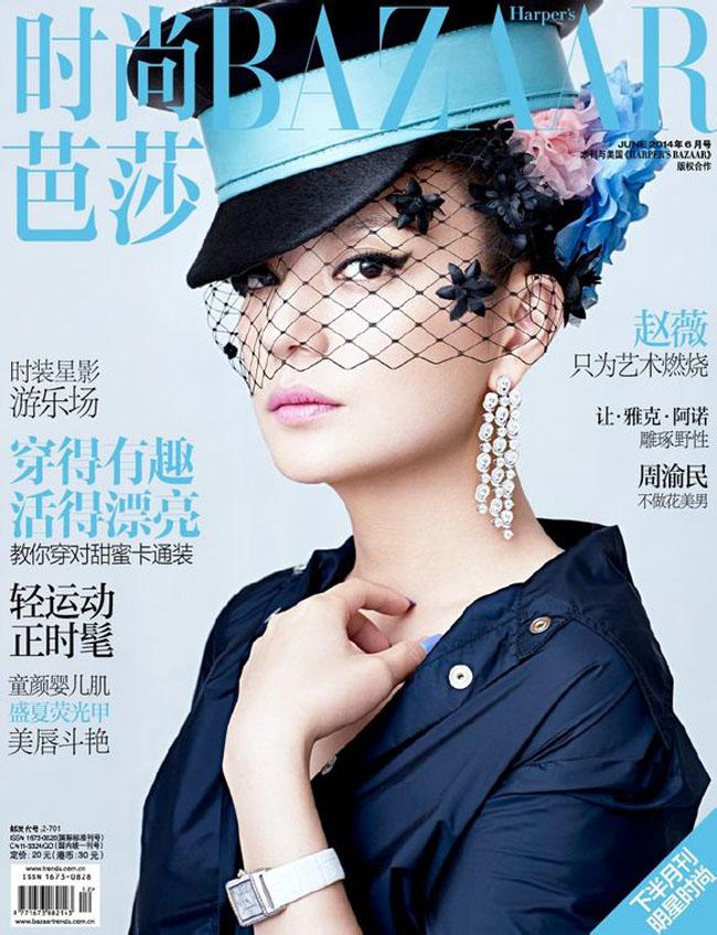 Trẻ trung, sắc xảo là những gì khán giả sẽ nhìn thấy Triệu Vy trong những khuôn hình mới nhất trên tạp chí Harper's Bazaar số tháng 6/2014
