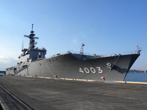 Nhật Bản điều tàu quân sự tới Biển Đông diễn tập-1