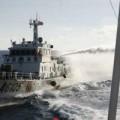 Tin tức - Khoảnh khắc tàu Trung Quốc đâm thủng tàu CSB 2016