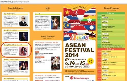"""trang phap sang nhat tham gia """"asean music festival"""" - 1"""