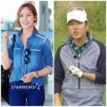 """Làng sao - """"Búp bê Hàn"""" Sung Yuri hẹn hò cầu thủ golf"""