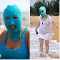 Thời trang - Đồ tắm biển quái lạ của phụ nữ Trung Quốc