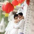 Eva Yêu - Chuyện tình yêu của cặp đôi có chồng khiếm thị