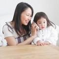 Làm mẹ - 5 yếu tố ảnh hưởng trí thông minh của trẻ