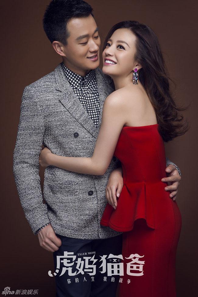Cả hai đang trong chiến dịch tuyên truyền phim Bố mèo mẹ hổ, trong đó Triệu Vy vào vai một bà mẹ nóng tính, giữ dằn trong khi Đồng Đại Vy là ông bố ngọt ngào và chiều con.