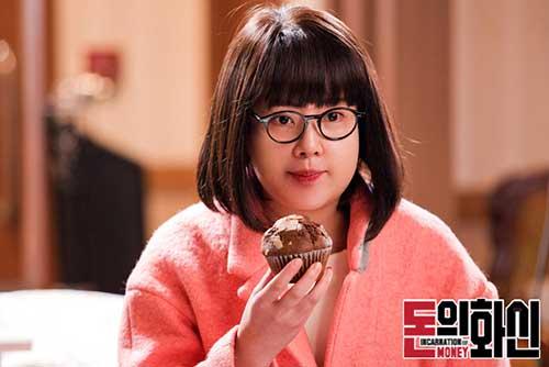 "hwang jung eum tro thanh ""toi pham vi thanh nien"" - 1"
