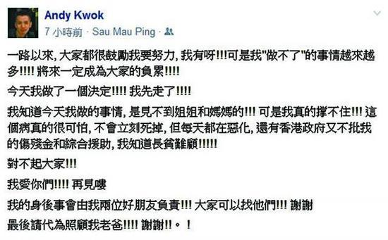 Nam ca sĩ Hongkong tự sát vì áp lực bệnh tật-3