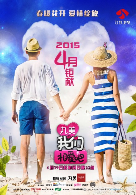 """Lâm Tâm Như bất ngờ tham gia """"kết hôn giả""""-4"""
