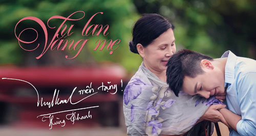 "btv hung thanh ra mat album ""di giua vo thuong"" - 4"