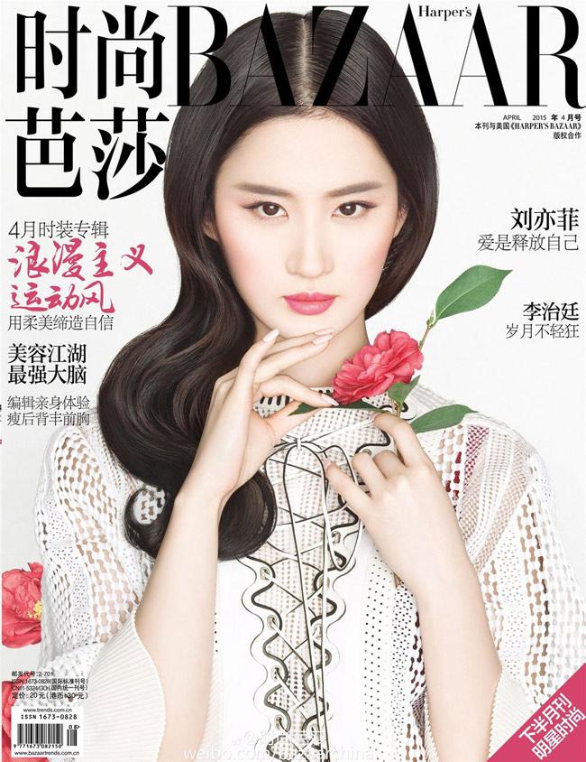 Lưu Diệc Phi khiến độc giả phải ngất ngây khi xuất hiện trên trang bìa của tạp chí Harper's Bazaar số mới nhất.