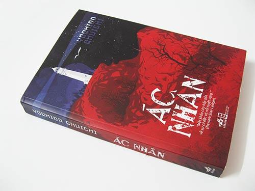 """ac nhan"" – buc chan dung cua co don va tuyet vong - 3"