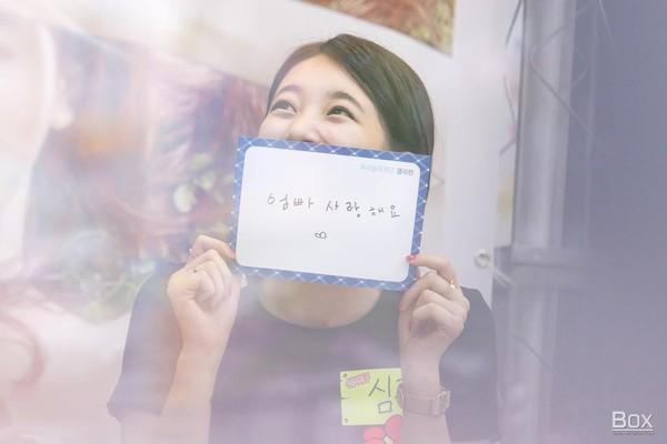 """suzy (miss a) bat ngo """"an gian"""" chieu cao - 6"""