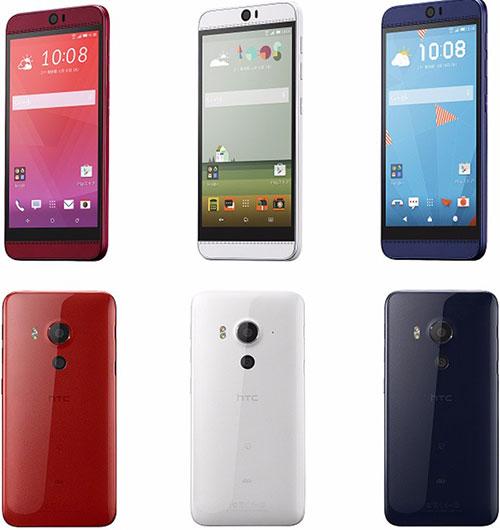 HTC bất ngờ ra mắt J Butterfly, cấu hình mạnh nhất từ trước tới nay-2