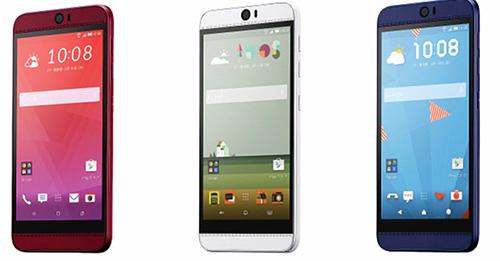 HTC bất ngờ ra mắt J Butterfly, cấu hình mạnh nhất từ trước tới nay-3