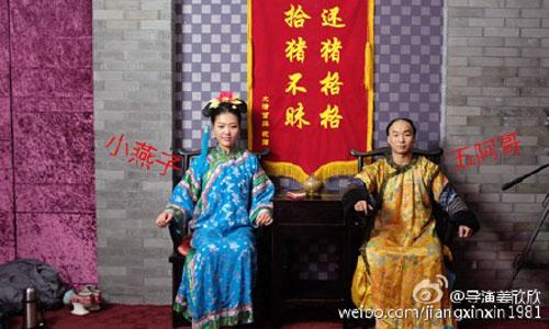 Dàn diễn viên Hoàn Châu Cách Cách 2015 bị chê quá xấu - 3