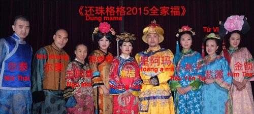 Dàn diễn viên Hoàn Châu Cách Cách 2015 bị chê quá xấu - 2