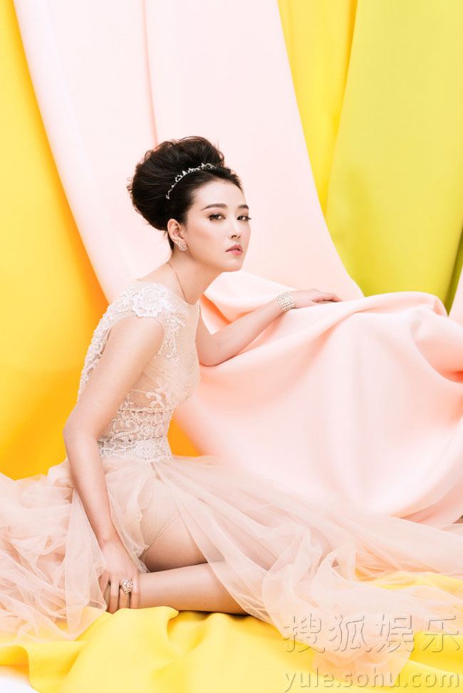 Có thông tin thời gian gần đây, chuyện tình cảm của cô bị rạn nứt nhưng Châu Hải My hết sức kín tiếng về đời tư của mình.