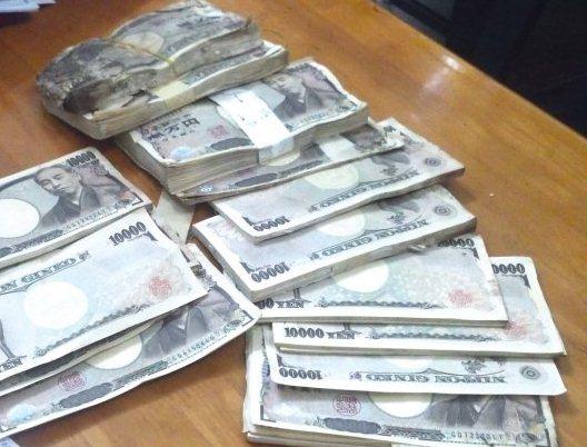 chieu nay, chi hong da duoc nhan 5 trieu yen - 3