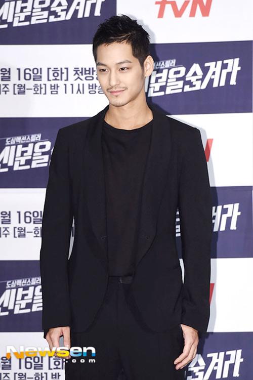 ro tin don kim soo hyun hen ho dara (2ne1) - 6