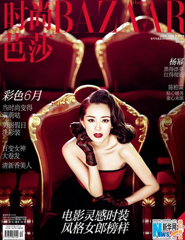Dương Mịch hóa quý cô 'sang chảnh' trên tạp chí Harper's Bazaar số tháng 6/2015