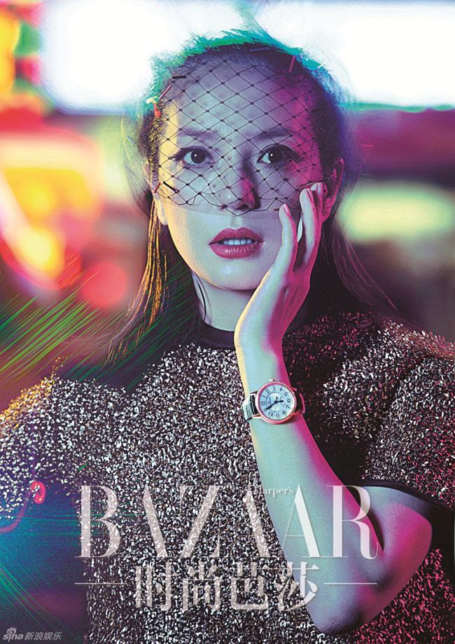 Triệu Vy là gương mặt của Harper's Bazaar số tháng 7/2015 với chủ đề 'Một thế giới mới'