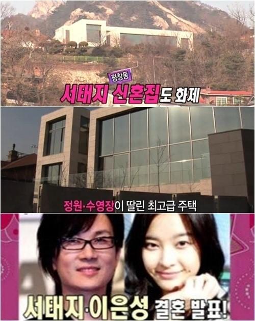 Song Hye Kyo, Jeon Ji Hyun dẫn đầu top sao Hàn mua nhà đắt nhất-2