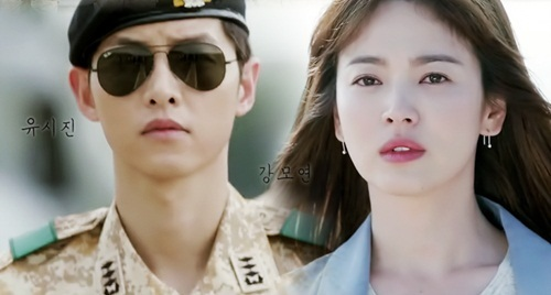 """song hye kyo: """"toi cung phai long yoo shi jin"""" - 3"""