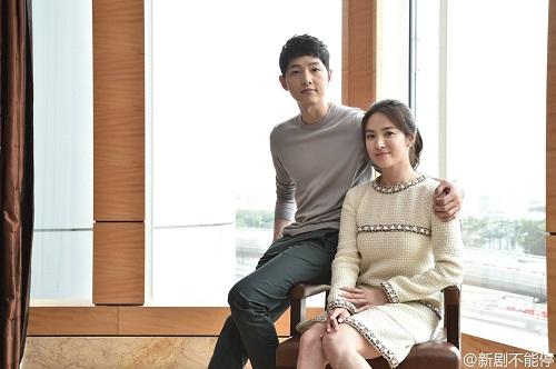 """song hye kyo: """"toi cung phai long yoo shi jin"""" - 4"""