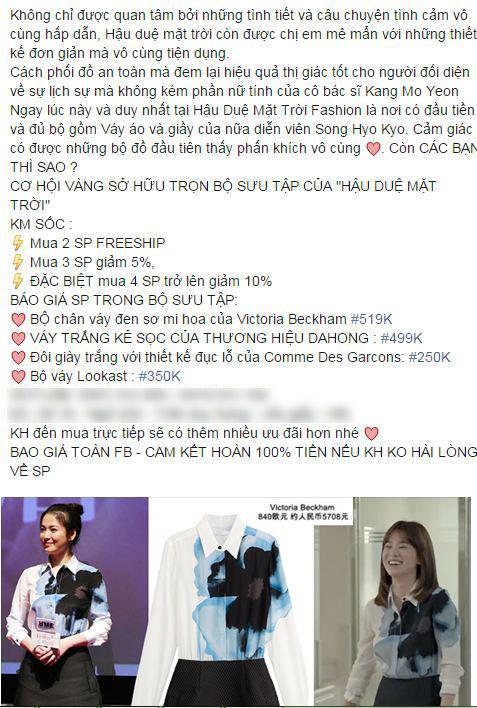 "do ""nhai"" song hye kyo hut khach ram rap nho gia re - 1"