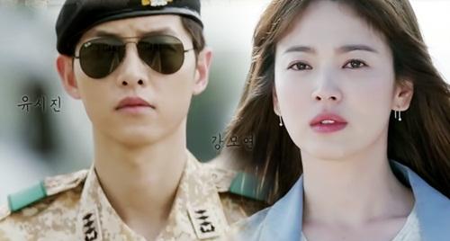 """song joong ki: """"hen ho song hye kyo? dung ha thap tien boi"""" - 3"""