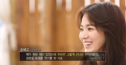 """song hye kyo: """"xin loi vi da gia do de thuong"""" - 1"""