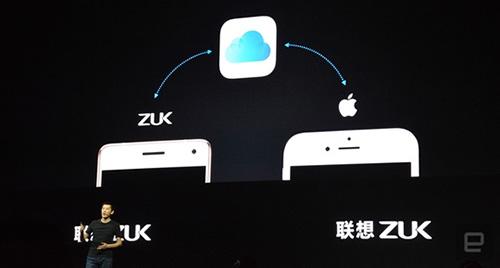 Z2 Pro, smartphone RAM 6GB đầu tiên từ Lenovo-3