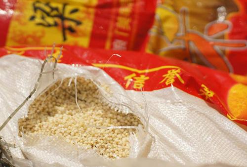 Thu giữ nửa tấn thuốc Đông y xuất xứ Trung Quốc-5